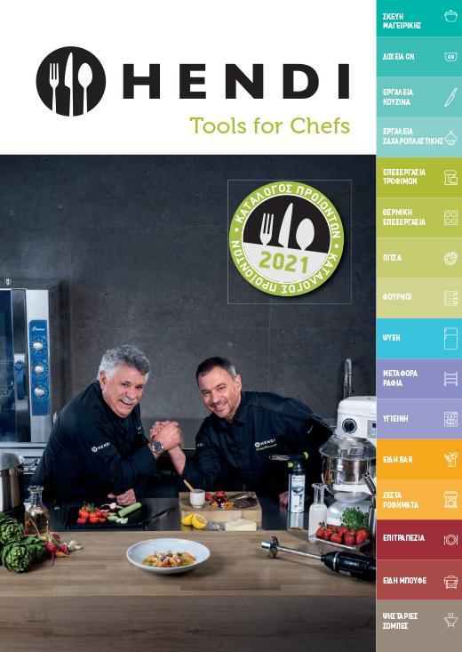 Hendi Tools for Chefs